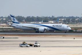तुर्की में 13 सालों में पहली बार इजरायली विमान उतरा