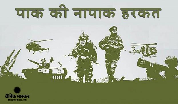 Jammu and Kashmir: उरी सेक्टर में पाक सेना की गोलीबारी में घायल दो जवान शहीद, एक सैनिक और दो स्थानीय नागरिक घायल