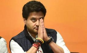 Fake News: भाजपा छोड़ने वाले है ज्योतिरादित्य सिंधिया? कहा- परिणाम भुगतने को तैयार रहें शिवराज!