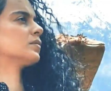 कंगना रनौत ने पेश किया नई कविता आसमान
