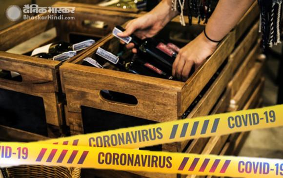 Lockdown: केरल में भी खोली जाएंगी शराब की दुकानें, भीड़ न जुटे इसके लिए ऑनलाइन बुकिंग की सुविधा