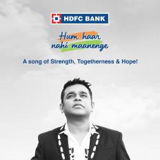 कोविड-19 : उम्मीद गीत के लिए ए.आर. रहमान, प्रसून जोशी एकजुट