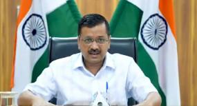 लॉकडाउन 4.0 : दिल्ली के लिए कार्ययोजना का ऐलान सोमवार को