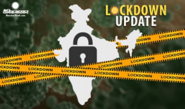 लॉकडाउन-5: गृहमंत्री ने मुख्यमंत्रियों से जानें राज्यों के वर्तमान हालात, लॉकडाउन बढ़ाने पर मांगे सुझाव