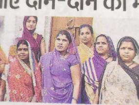 लॉकडाउन - पापड़ बनाने वालीं सैकड़ों महिलाएँ दाने-दाने को मोहताज