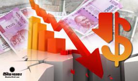 रिपोर्ट: लॉकडाउन से भारतीय अर्थव्यवस्था को 320 अरब डॉलर नुकसान का अनुमान