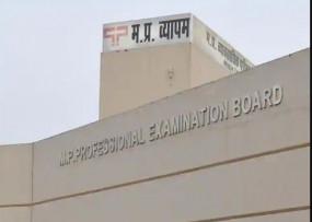 Exam Re-schedule: मध्य प्रदेश में 20 जून से पीईबी कराएगा परीक्षाएं, यहां देखें पूरी लिस्ट