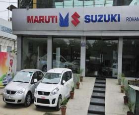 मारुति सुजुकी ने वारंटी, सर्विसिंग का समय जून अंत तक बढ़ाया