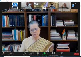बैठक: विपक्षी दलों की मांग, गरीब परिवारों को छह महीने तक प्रतिमाह 7,500 रुपए दे सरकार