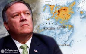 अमेरिकी विदेश मंत्री का गंभीर आरोप, कहा- चीन कोरोनावायरस को रोक सकता था, राष्ट्रपति ट्रंप तय करेंगे सजा