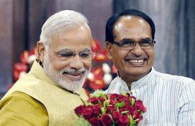 मोदी 2.0 के एक साल: मप्र के सीएम शिवराज ने की PM की तारीफ, बोले- नरेंद्र मोदी के नाम में छुपा है ये मंत्र