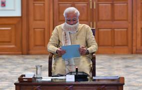 मोदी सोमवार को मुख्यमंत्रियों के साथ करेंगे 5वीं बैठक (लीड-2)