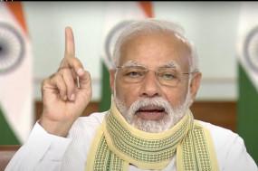 ऊर्जा मंत्रालय के साथ समीक्षा बैठक: PM मोदी बोले- एक समाधान सबके लिए फिट नहीं होगा, सौर ऊर्जा पर दें जोर