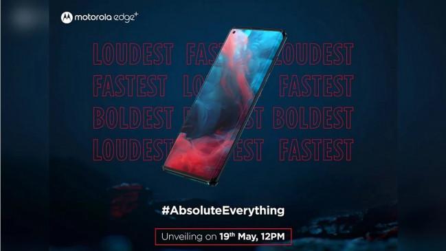 अपकमिंग: Motorola Edge+ भारत में 19 मई को होगा लॉन्च, टीजर आया सामने