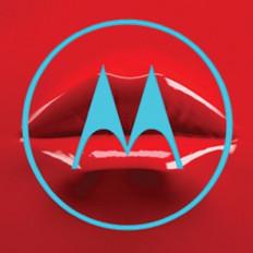 भारत में लांच हुआ मोटोरोला फ्लैगशिप एज प्लस, कीमत मात्र 74,999 रुपये