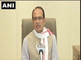 MP: सीएम शिवराज सिंह ने किया श्रम सुधारों का ऐलान- कारखानों में 12 घंटे कार्य अवधि, ओवर टाइम भी देना होगा