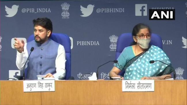 MSME: छोटे, मध्यम और गृह उद्योगों को 3 लाख करोड़ का गारंटी फ्री लोन, जानें सरकार ने और क्या-क्या दिया