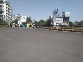 महाराष्ट्र में सबसे गर्म नागपुर,पारा 46.5 डिग्री , ऑरेंज अलर्ट