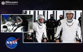 NASA-SpaceX Rocket Launch: चंद मिनटों में इतिहास रचने से चूका अमेरिका, अब 30 मई को होगी लॉन्चिंग