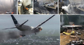 Pakistan plane crash: कराची के जिन्ना गार्डन इलाके में प्लेन क्रैश, देखें दर्दनाक तस्वीरें