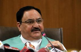 #VizagGasLeak: भाजपा अध्यक्ष नड्डा बोले- पार्टी कार्यकर्ता प्रभावित लोगों की करें मदद