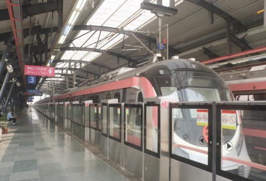 दिल्ली मेट्रो में डिटेक्टर मशीन की बीप बजने पर ही होगी यात्रियों की जांच (आईएएनएस विशेष)