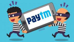 Warning: Paytm यूजर्स सावधान ! एक गलती से खाली हो जाएगा बैंक अकाउंट, फाउंडर ने किया अलर्ट