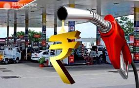 Fuel Price: लॉकडाउन में इतनी बढ़ गई पेट्रोल- डीजल की कीमत, जानें आज के दाम
