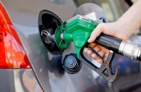 Fuel Price: पेट्रोल- डीजल इस माह के अंत में हो सकता है महंगा,जानें कारण और आज के दाम