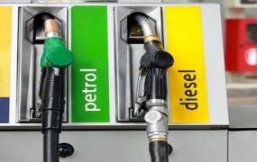 Fuel Price: पेट्रोल- डीजल की कीमत पर क्या हुआ कच्चे तेल में तेजी का असर, जानें आज के दाम