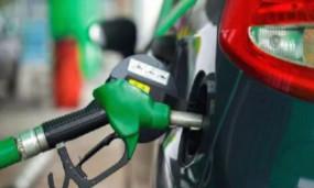 Fuel Price: जानें मई के आखिरी सप्ताह में क्या हैं आपके शहर में पेट्रोल-डीजल की कीमत?