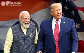 India-US: संकट के बीच ट्रंप ने निभाई दोस्ती, भारत को वेंटिलेटर्स देने का ऐलान, कहा- मिलकर कोरोना को हराएंगे