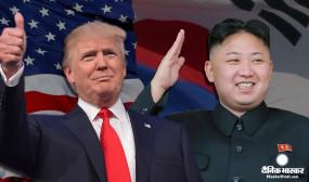 किम जोंग की वापसी: राष्ट्रपति डोनाल्ड ट्रंप ने कहा- बैक एंड वेल देखकर खुशी हुई
