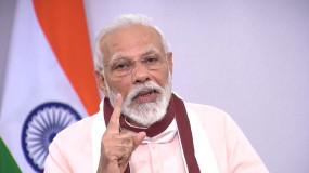 प्रधानमंत्री मोदी की घोषणा अर्थव्यवस्था को गति प्रदान करने में मददगार