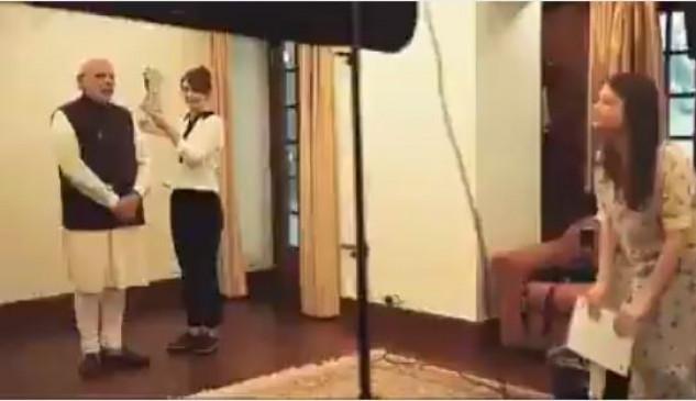 Fake News: पीएम मोदी के संबोधन से जोड़कर वायरल किया जा रहा है ये वीडियो, जानें क्या है सच्चाई