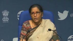भारतीय अंतरिक्ष खोज मिशनों में निजी क्षेत्र को मिलेगा मौका : निर्मला