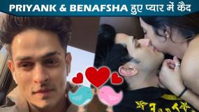 प्रियांक शर्मा और बेनाफ्शा सूनावाला का लव इन होम क्वारंटाइन, देखें वीडियो