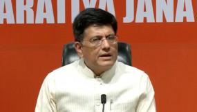 रेल मंत्री पीयूष गोयल का बड़ा बयान, देश को सामान्य स्थिति की ओर ले जाने का समय आ गया
