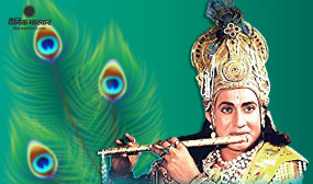 Shree krishna: रामायण का हुआ समापन, दूरदर्शन पर आज से शुरू होगा श्री कृष्णा का प्रसारण