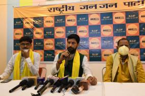 बिहार में विकासवाद की राजनीति के लिए राष्ट्रीय जन जन पार्टी बनी