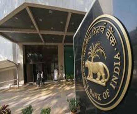 रिजर्व बैंक ने बैंक ऑफ इंडिया, कर्नाटक बैंक पर जुर्माना लगाया