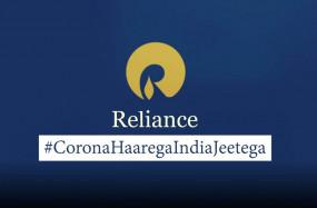 रिलायंस फिल्म ने कोरोना हारेगा इंडिया जीतेगा से प्रेरित फिल्म रिलीज की