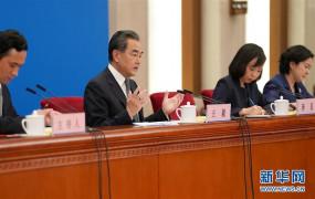 चीन ने जो राहत कार्य किए उसका भू राजनीतिक लक्ष्य नहीं : वांग यी
