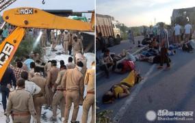 उत्तर प्रदेश: औरैया में भीषण सड़क हादसा, डीसीएम और ट्रक के बीच जबरदस्त टक्कर, 24 प्रवासी मजदूरों की मौत