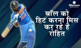 क्रिकेट: रोहित ने कहा- बॉल को हिट करना बहुत मिस कर रहा हूं, लॉकडाउन खत्म होने का है इंतजार