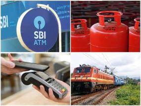 Rules Changes: आज से बदल गए ATM, रेलवे सहित ये 7 नियम, आपकी जेब पर पड़ेगा असर