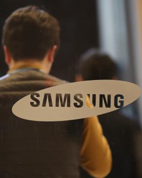 सैमसंग चिप कंपनी का साल की पहली तिमाही में 57 प्रतिशत कारोबार बढ़ा