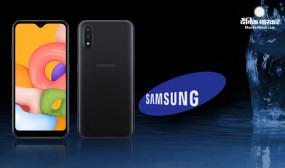 ऑनलाइन स्पॉट: Samsung Galaxy M01 की लॉन्च से पहले कई जानकारी आई सामने, जानें लीक फीचर्स