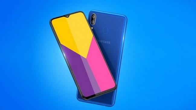 राहत: Samsung Galaxy M21 की कीमत में हुई कटौती, जानें नई कीमत