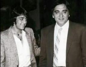 संजय दत्त ने 15वीं पुण्यतिथि पर पिता को किया याद